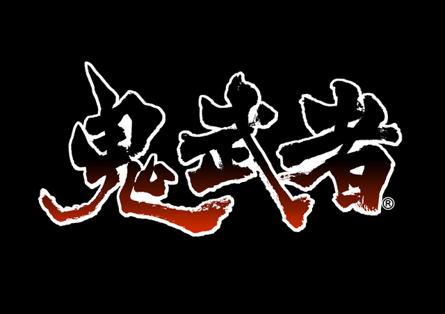 PS4/Switch/Xbox One「鬼武者」、本日12月20日発売! 新PV&公式実況プレイ動画も公開に