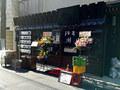 焼小龍包・ハイボール酒場「ドラミ」が12月25日OPEN! 卵と野菜のお店「œufs et Legumes(ウ・エ・レギューム)」跡地