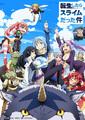 年末年始、アニメに登場した「聖地」を巡礼してみませんか、2018秋アニメ29選!【後編】