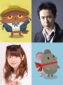「猫のニャッホ」がTVアニメ化! ニャッホ役は杉田智和が続投