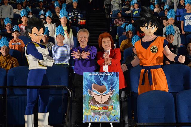 悟空サンタ&ベジータサンタから子供たちにプレゼントも! 映画「ドラゴンボール超  ブロリー」IMAX上映会舞台挨拶レポート