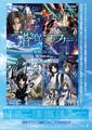 「蒼穹のファフナー THE BEYOND」、総士生誕祭レポート到着! 5月17日(金)より3話同時先行上映決定!