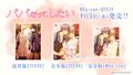 TVアニメ「パパだって、したい」、PV・番宣スポット集を収録したBD&DVDが2019年4月3日(水)に発売決定!