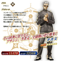「Fate/Grand Order」、「★5(SSR)李書文(アサシン)」が新登場する「雀のお宿の活動日誌ピックアップ2 召喚(日替り)」を開催!