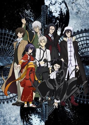 TVアニメ「文豪ストレイドッグス」、第3シーズンが2019年4月放送決定! キービジュアルも公開!