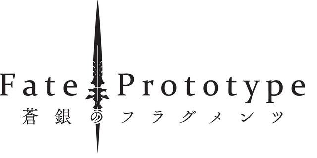 「Fate/Prototype 蒼銀のフラグメンツ Drama CD & Original Soundtrack」シリーズCMを公開!
