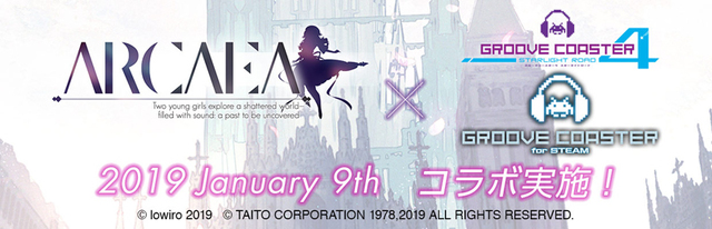 AC/PC「グルーヴコースター」、人気音楽ゲーム「Arcaea」とコラボ決定! 1月9日よりオリジナル楽曲を相互配信