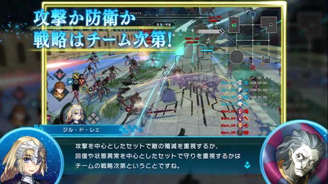 Switch「Fate/EXTELLA LINK」、見てわかるマルチプレイ紹介動画第1弾「遊び方篇」を公開! 出演声優サイン色紙が当たるTwitterキャンペーンも