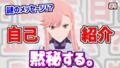 TVアニメ「revisions リヴィジョンズ」から、小松未可子演じるキャラクター・ミロがVTuberとして本格始動!