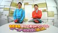 任天堂、WEB番組「よゐこのマリオでピーチ救出生活」第1回を公開!