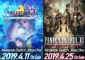 Switch/Xbox One「FINAL FANTASY X/X-2 HD Remaster」&「FINAL FANTASY XII THE ZODIAC AGE」、4月発売決定!