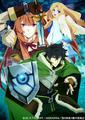 「盾の勇者の成り上がり」、第2話あらすじ・先行カット公開! BD&DVD BOX発売決定