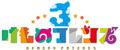 「けものフレンズ2」前前夜祭で「セガ」×「けものフレンズプロジェクト」最新作「けものフレンズ3」アプリ&アーケード版が発表!