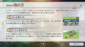 脚本家・加藤正人が魅せる冒険物語! シングルプレイ専用RPG「アナザーエデン 時空を超える猫」アプリレビュー