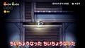 任天堂、WEB番組「よゐこのマリオでピーチ救出生活」第2回を公開!