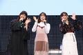 いよいよ1/20放送開始の「マナリアフレンズ」から、日笠陽子、福原綾香らが作品の魅力を語ったイベントレポートが到着!