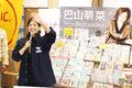 初のアルバム「Beginning」リリース記念! 「巴山萌菜・短期バイト in タワーレコード秋葉原店☆彡」に密着レポート!