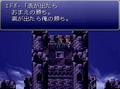 「FF6」のゲーム映像付きサントラBD「FINAL FANTASY VI ORIGINAL SOUNDTRACK REVIVAL DISC」が3月27日発売決定!
