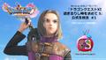 Switch「ドラクエXI S」、公式生放送「いれちゃん!S」にてボイスキャストを発表! 放送は1月25日21:30から
