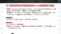 「FGO」火力特化のマスター装備「2004年の断片」【攻略日記】