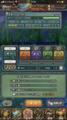 リアルタイムで迫りくる災厄の霧! エンバイロメントRPG「ミストギア」新作アプリレビュー