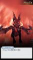 放置でどんどん強化! 2000超のステージを冒険する本格ファンタジーRPG「バハムートラビリンス」新作アプリレビュー
