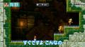 任天堂、WEB番組「よゐこのマリオでピーチ救出生活」最終回を公開!
