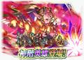 「ファイアーエムブレム ヒーローズ」、神階英雄召喚イベント「力の神 ドーマ」を明日1月30日16:00より開催!
