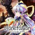 Nintendo Switch「planetarian~ちいさなほしのゆめ~」、1月31日配信開始! Keyが手がける珠玉のSFビジュアルノベル