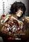 アニメ「ケンガンアシュラ」74名もの追加キャストを公開! 主題歌入りの新PVも