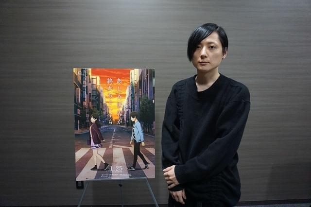 もうひとつの日本から、もうひとりの「僕」が現れるーー。アニメ映画「あした世界が終わるとしても」櫻木優平監督インタビュー