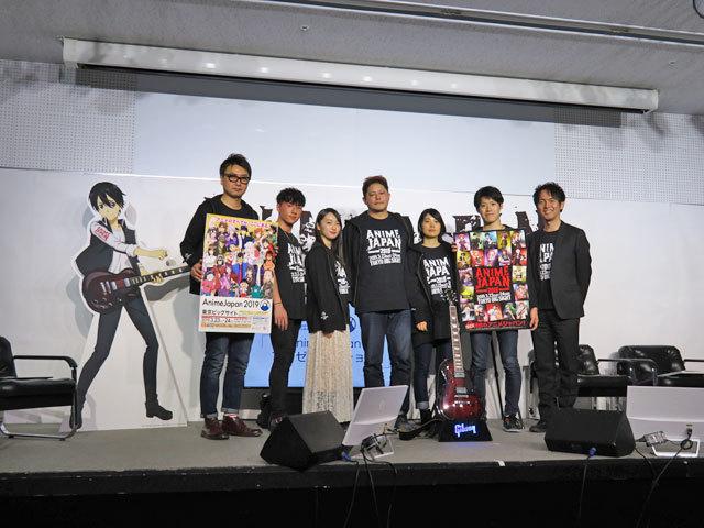 6周年は「ROCK」がテーマ! 鈴木崚汰&藤田茜も登壇の「AnimeJapan 2019」、プレゼンテーションレポート