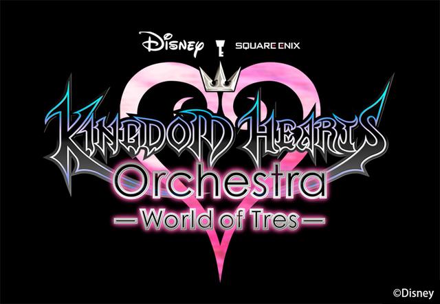 「キングダム ハーツ」のオフィシャルコンサート「KINGDOM HEARTS Orchestra -World of Tres-」、東京公演チケットの先行抽選受付がスタート!
