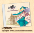 PS4/Switch「BLADE ARCUS Rebellion from Shining」、 限定版「Premium Fan Box」同梱のドラマCD試聴ページを公開!