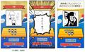 ジャンプ人気マンガで大喜利に挑戦できるアプリ「ネコの大喜利寿司」が登場!
