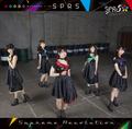 声優ユニット・SPR5、2月23日開催のキャラソンJAPAN札幌公演に出演決定!!