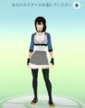 「ポケモンGO」衣装を変えて散歩を楽しもう!【攻略日記】
