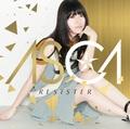 「ソードアート・オンライン アリシゼーション」新OP&EDを担当するASCAとReoNaによるスペシャルライブ開催決定!