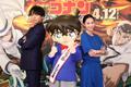劇場版第23弾「名探偵コナン 紺青の拳」、シンガポールでコナンと対決するゲスト声優が山崎育三郎&河北麻友子に決定!