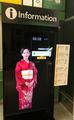 JR東日本の「案内AIみんなで育てようプロジェクト」にバーチャルアーティスト・IAが登場!