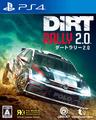 PS4「ダートラリー2.0」、初回特典を公開! デジタルデラックスエディションも発売決定