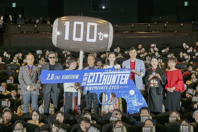 映画「劇場版シティーハンター <新宿プライベート・アイズ>」完成披露試写会レポートが到着! 神谷明、徳井義実、飯豊まりえなどが登壇