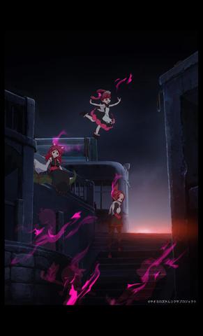 2019冬アニメ「ケムリクサ」SPイベントが7月に開催決定! たつき監督の登壇も