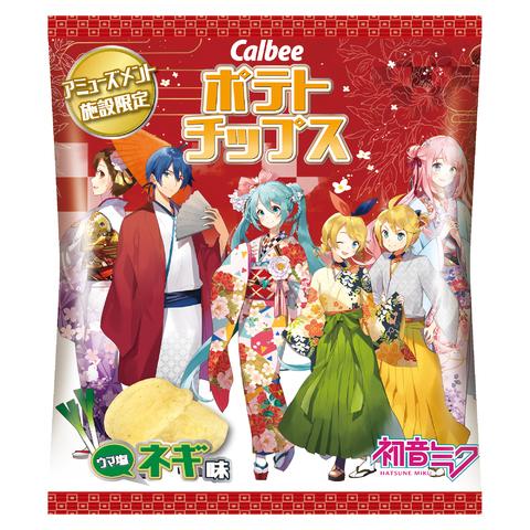 「Calbee × 初音ミク」ポテトチップス ウマ塩ネギ味がディノスパーク全店&一部オンラインクレーンゲームサイトにて先行登場!