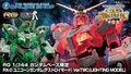 RG RX-0 ユニコーンガンダム(デストロイモード)Ver.TWC(LIGHTING MODEL)が登場!