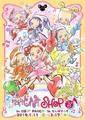 TVアニメ「おジャ魔女どれみ」、20周年記念日にあわせて20周年記念公式サイトがオープン!