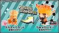 TVアニメ「NARUTO-ナルト- 疾風伝」より、うずまきナルトとうちはサスケが「ちみメガ バディシリーズ」の新商品として登場!