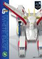 """「機動戦士ガンダム」放送開始40周年のアニバーサリーイヤーに、CFCガンダムシリーズの原点・母艦""""ホワイトベース""""が復活!"""
