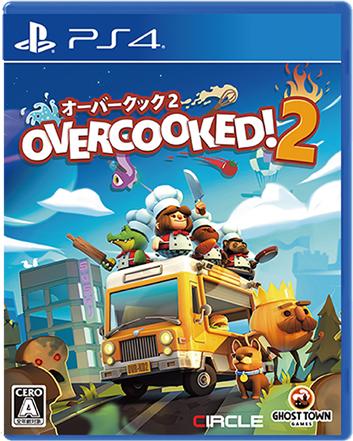 PS4「オーバークック2」のパッケージ版が、3月14日発売決定! 初回特典も公開に