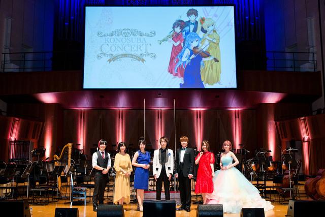 オーケストラで「このすば」サウンドの魅力を堪能! 裏話も飛び出した「この素晴らしい世界に祝福を!」コンサート、夜の部レポート
